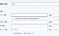 Ubuntu 12.04上使用squid架设http正向代理服务器(转)