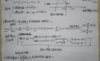 机器学习笔记-3Fisher&SVM
