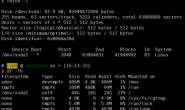 Linux下如何添加虚拟内存
