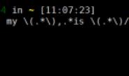文本处理三剑客:grep、sed和awk命令介绍